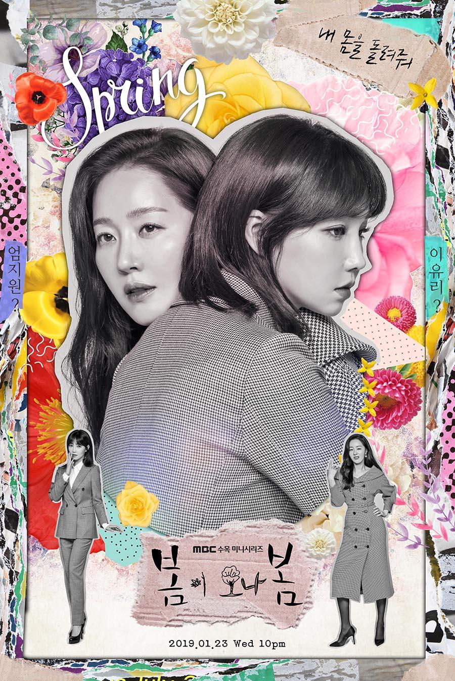 [تصویر:  Spring_Turns_to_Spring_Poster3.jpg]