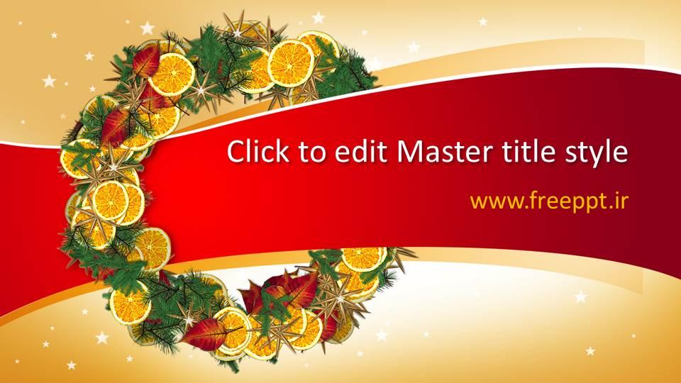 قالب پاورپوینت حلقه گل و میوه