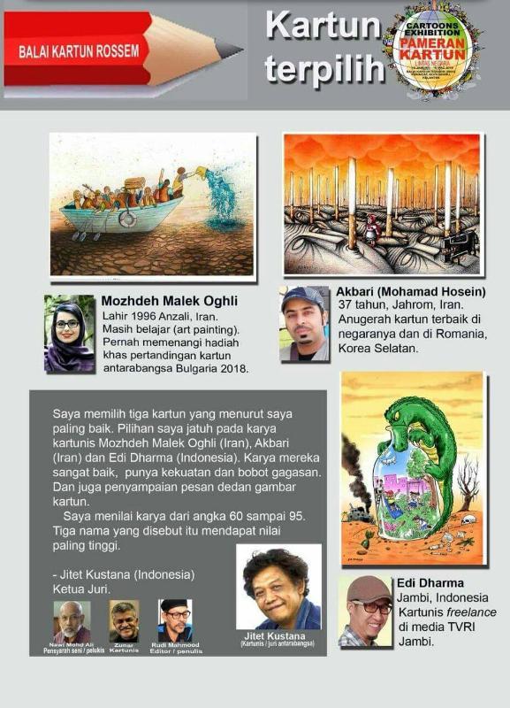 اثر هنرمند اهل انزلی برگزیده جشنواره کارتون مالزی شد