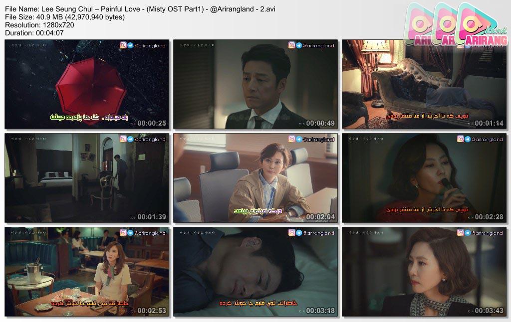 [تصویر:  Lee_Seung_Chul_%E2%80%93_Painful_Love_Mi...thumbs.jpg]