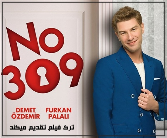 دانلود سریال ترکی شماره 309 با زیرنویس فارسی چسبیده