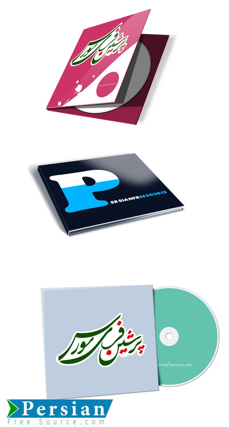 دانلود رایگان قالب لایه باز Album Cover PSD Mockup