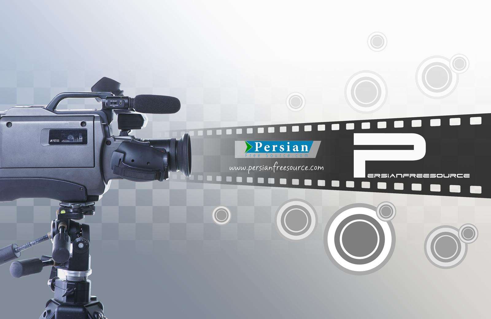 دانلود فایل لایه باز دوربین فیلم برداری