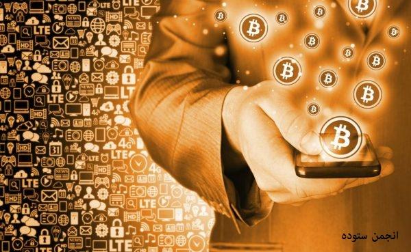 آموزش تصویری کسب بیت کوین BitCoin کریپتوتب در انجمن ستوده 2019