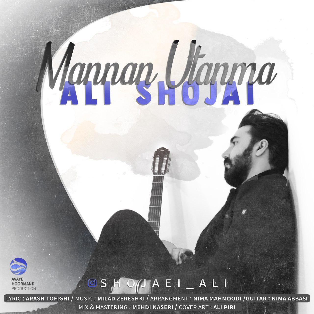 http://s9.picofile.com/file/8351161726/Ali_Shojaei_Mannan_Utanma.jpg