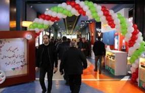 'گزارش تصویری روز دوم جشنواره