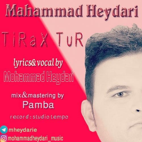 دانلود آهنگ جدید تیرختور از محمدحیدری
