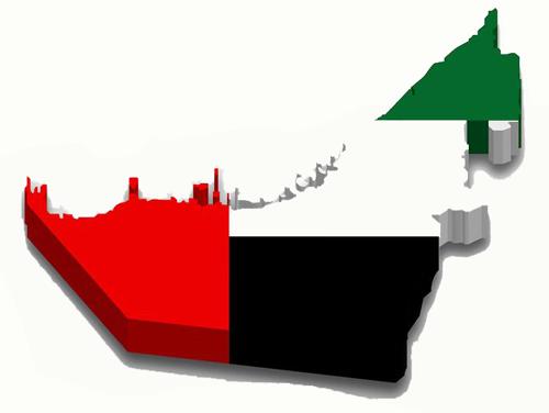 صادرات فرش به امارات متحده عربی