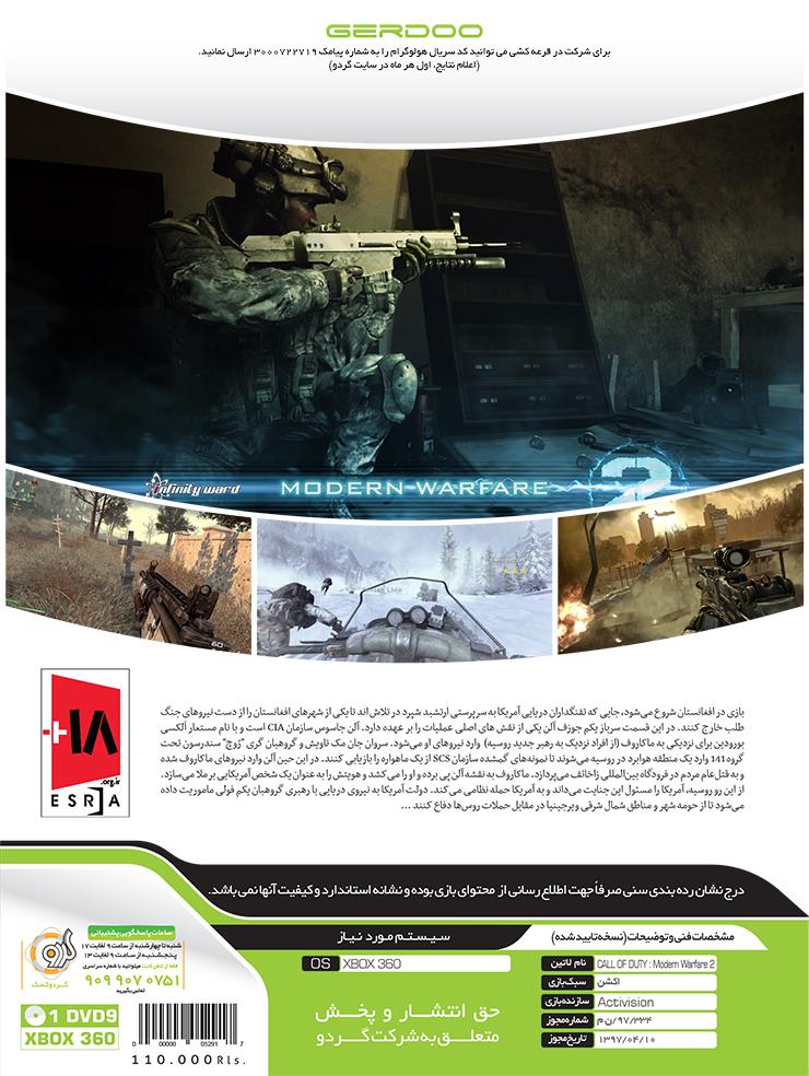 call of duty modern warfare 2 xbox360 call of duty modern warfare 2 xbox360 Call Of Duty Modern Warfare 2 Xbox360 Call Of Duty Modern Warfare 2 Xbox360