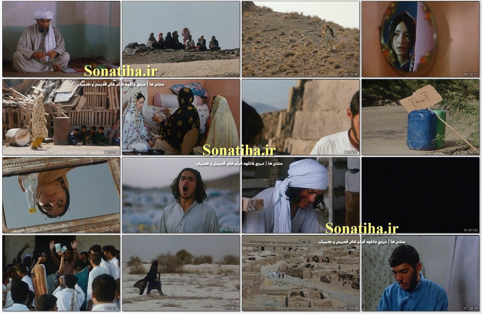 دانلود فیلم حافظ