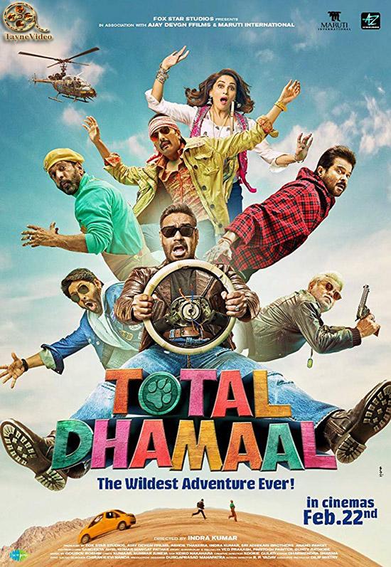 دانلود فیلم Total Dhamaal 2019 - شادکامی مطلق