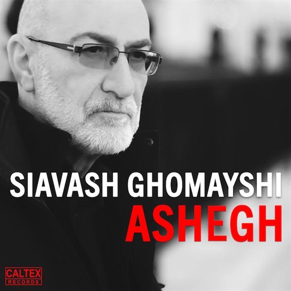 Siavash Ghomayshi - Ashegh