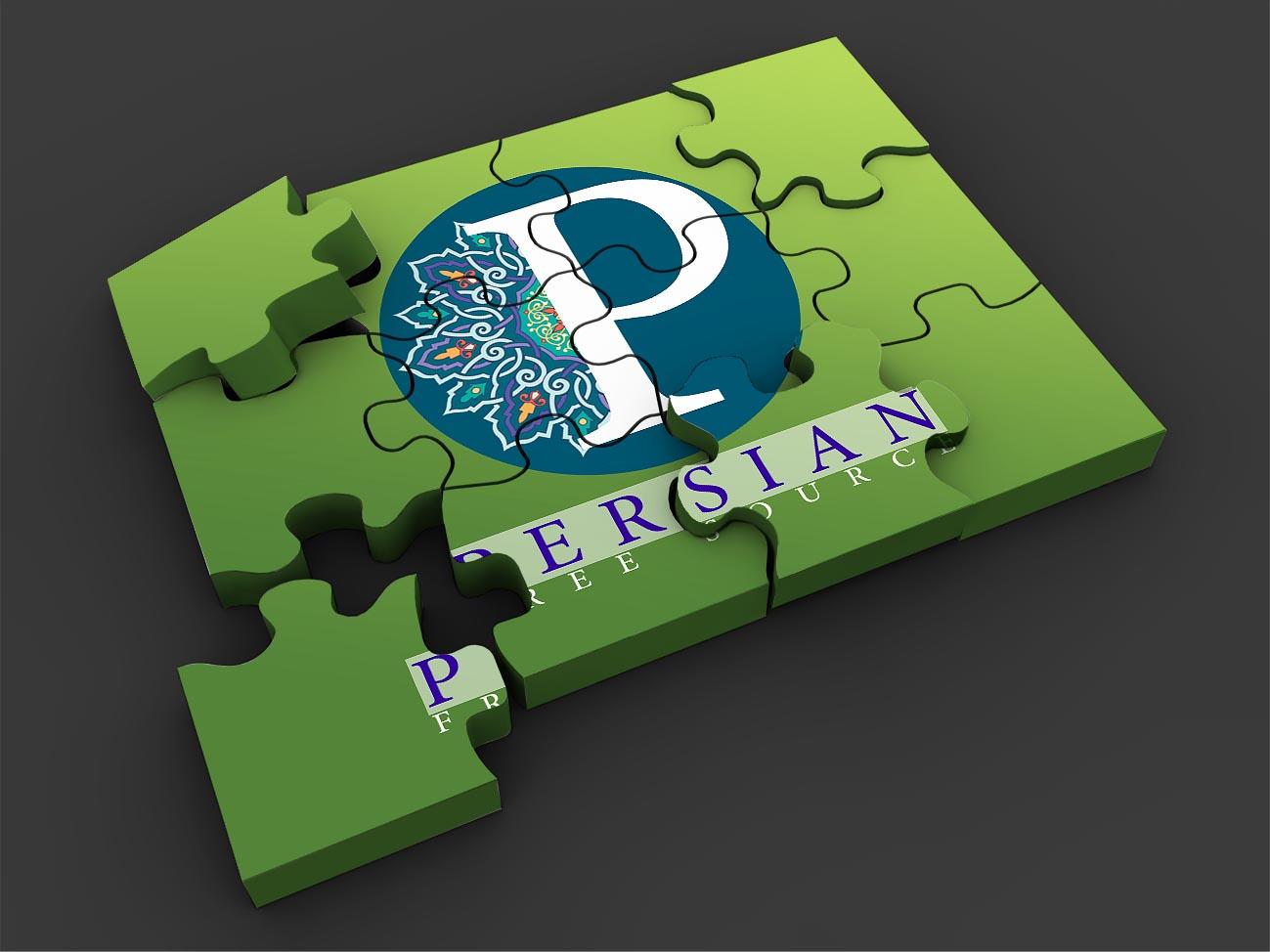 دانلود موکاپ پازل سه بعدی Fractma 3D Jigsaw Puzzle