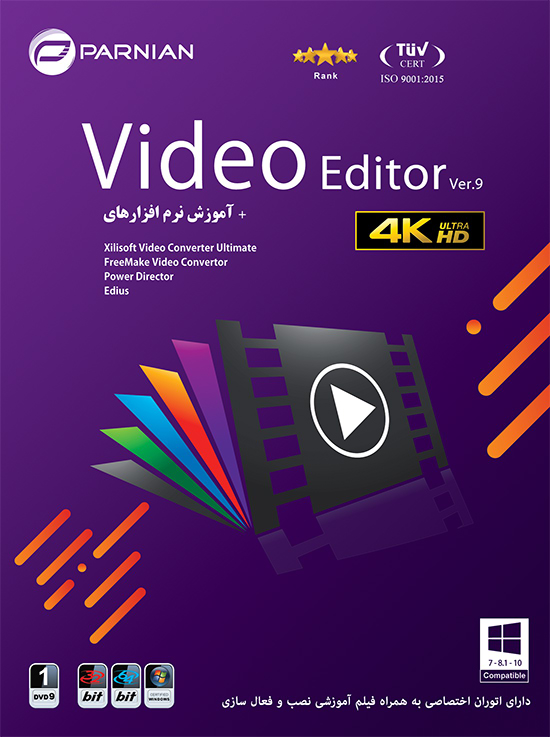 video editor video edtior Video Edtior Video Edtior