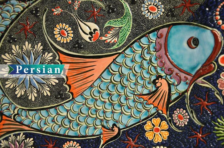 دانلود فایل نقش برجسته ماهی مینیاتوری | Persian Mosaic Fish