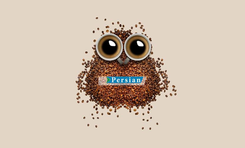 دانلود فایل باکیفیت دانه های قهوه