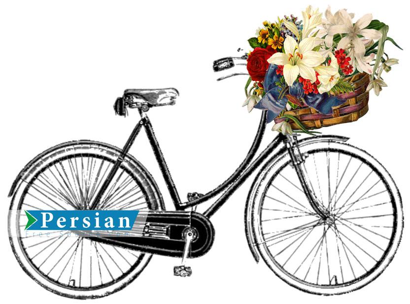 دانلود طرح نقاشی دوچرخه و سبد گل