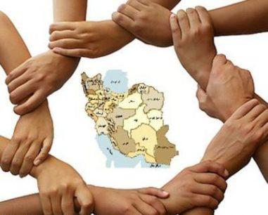 آیا اقتصاد مقاومتی مختص ایران است؟