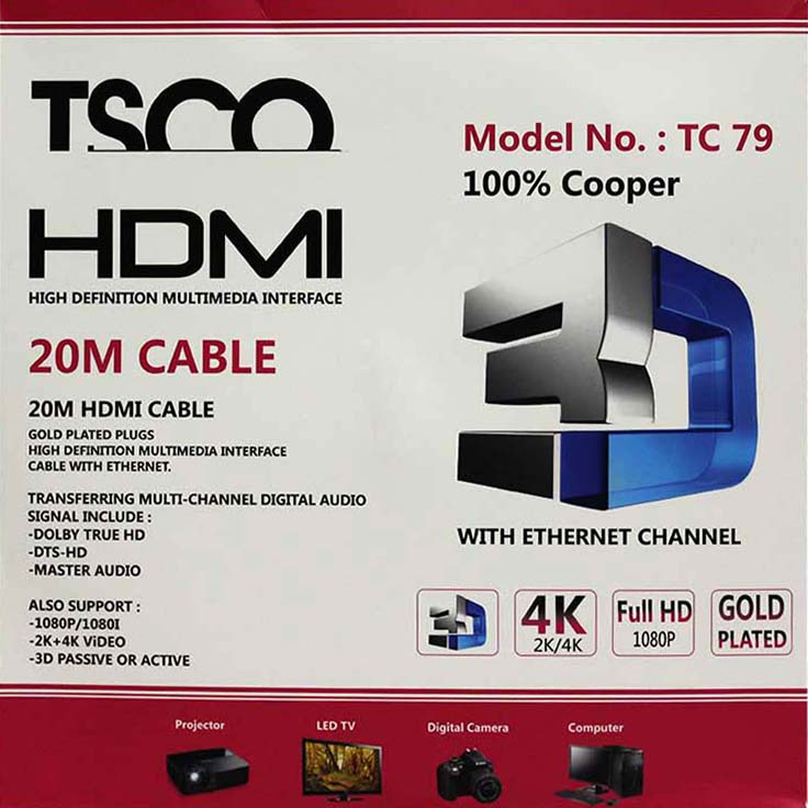 tsco tc 79 hdmi cable 20m tsco tc 79 hdmi cable 20m Tsco TC 79 HDMI Cable 20m Tsco TC 79 HDMI Cable 20m