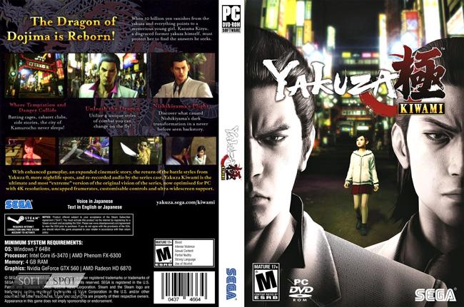Yakuza Kiwami Cover