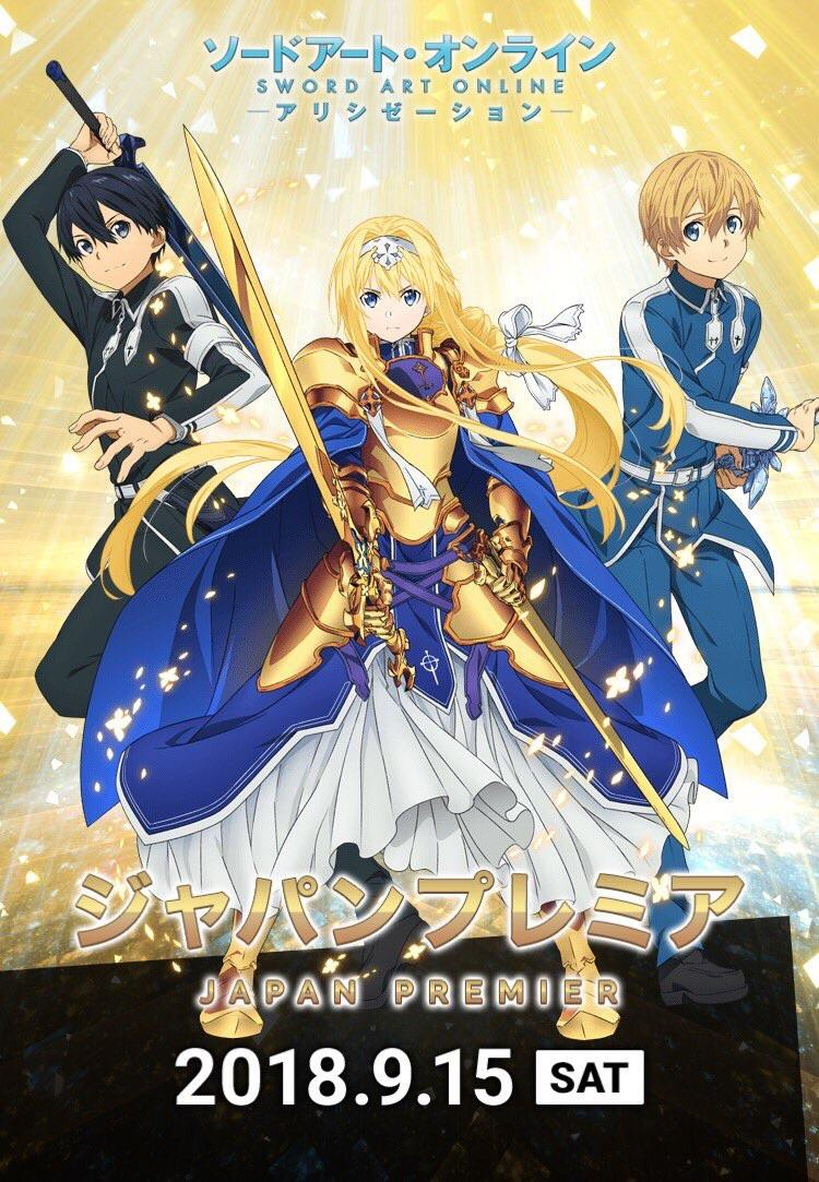 Sword Art Online - Alicization - Anime - 2018