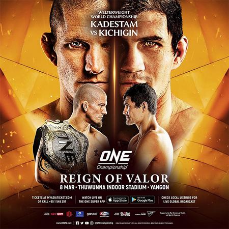 دانلود مسابقات وان سی | ONE Championship 91: Reign of Valor