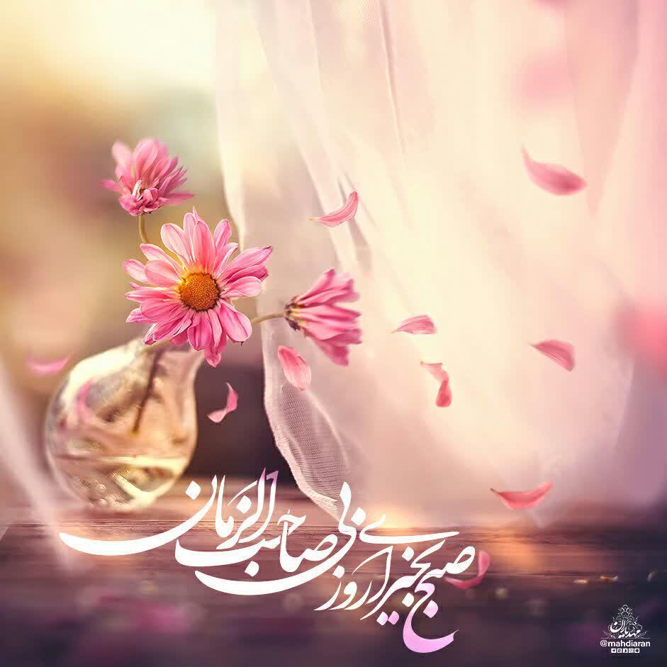 عکس صبح بخیر امام حسین