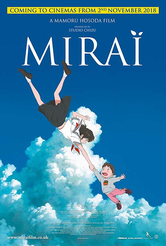دانلود انیمیشن میرای - Mirai 2018