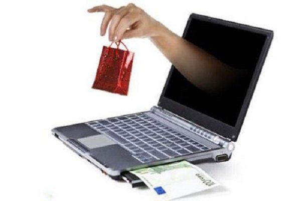خرید آنلاین فرش 1200 شانه