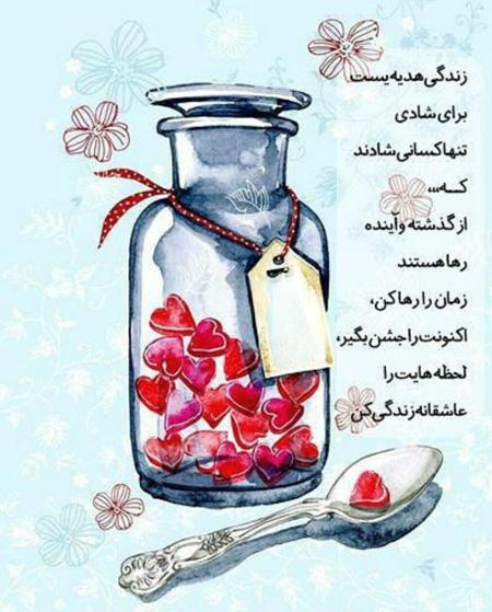 [عکس: 147947258775370_irannaz_com.jpg]