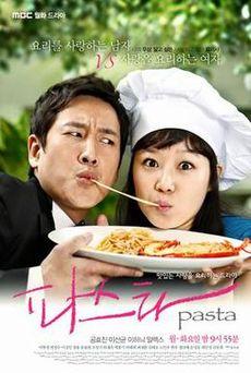 TV_Pasta_poster.jpg