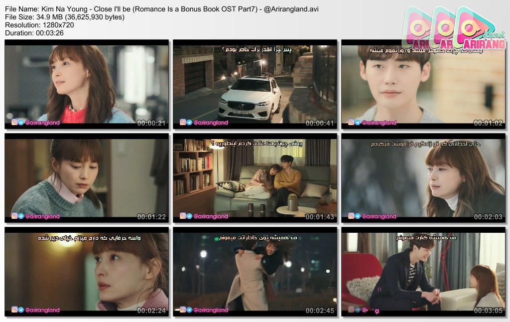 [تصویر:  Kim_Na_Young_Close_I_ll_be_Romance_Is_a_...thumbs.jpg]