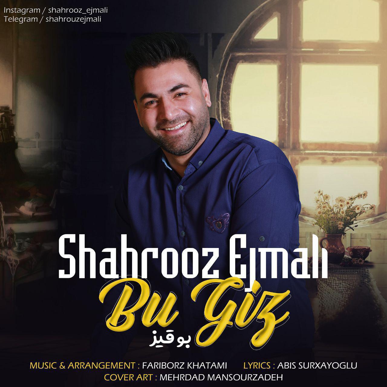 http://s9.picofile.com/file/8355225850/16Shahrooz_Ejmali_Bu_Giz.jpg