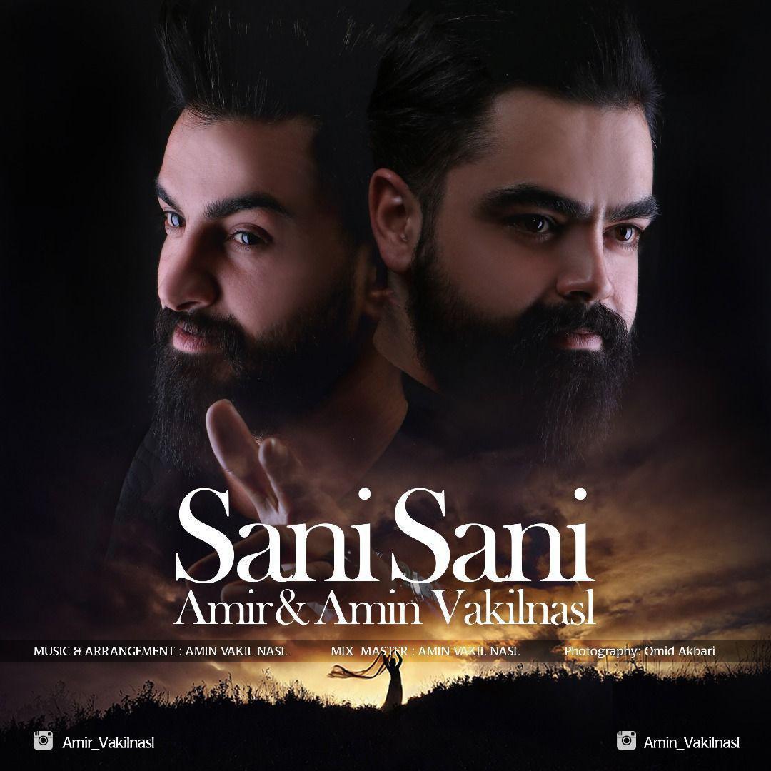 http://s9.picofile.com/file/8355242500/03Amir_Amin_Vakilnasl_Sani_Sani.jpg