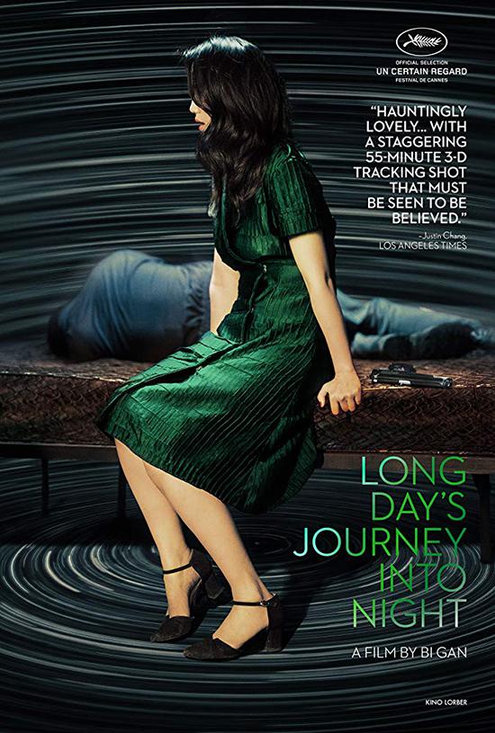 دانلود فیلم سفر دراز روز در شب - Long Day's Journey Into Night 2018