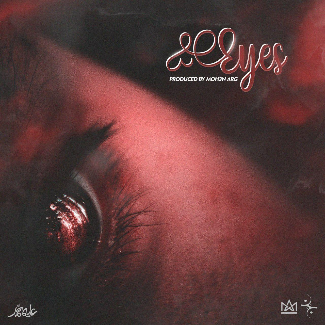 اینسترومنتال جدید Eyes از Moh3n Arg