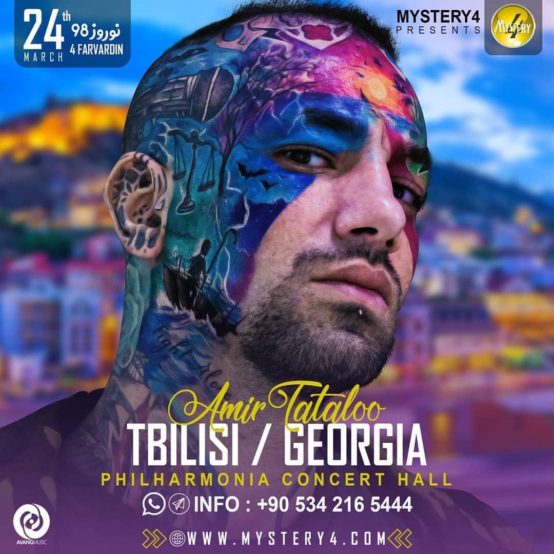 دانلود کنسرت امیر تتلو در تفلیس گرجستان کامل و لینک مستقیم
