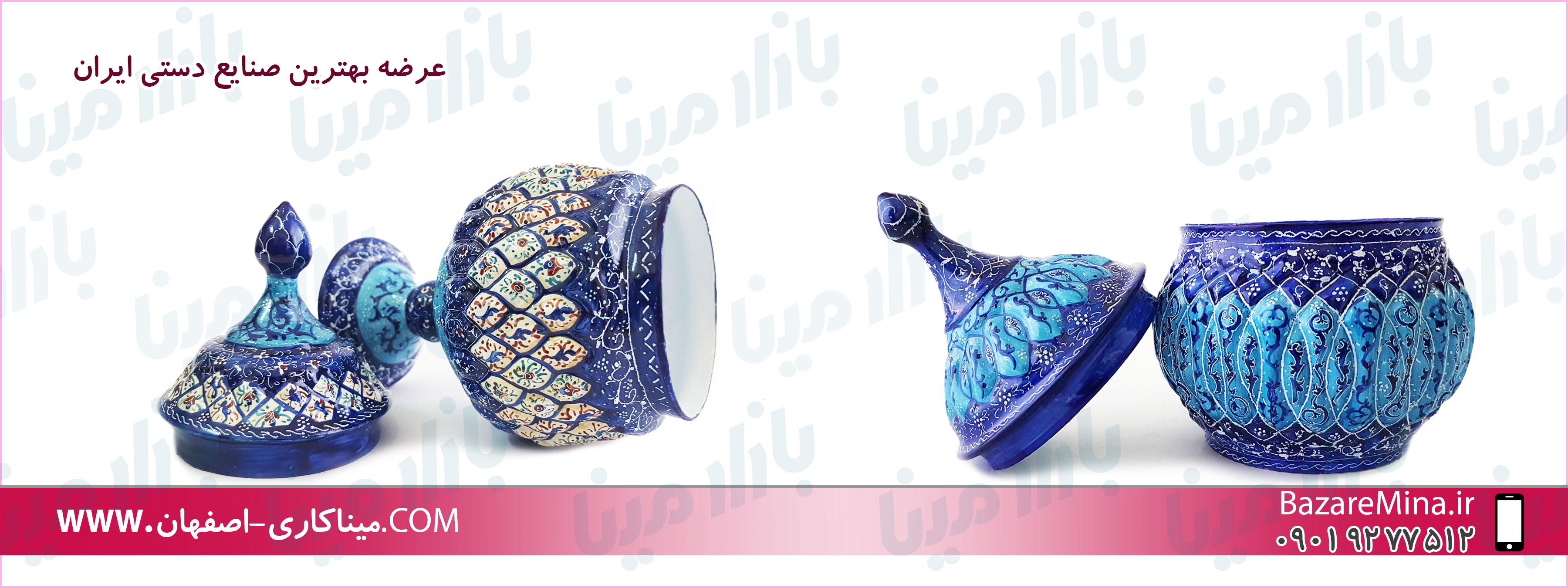 میناکاری سنتی اصفهان