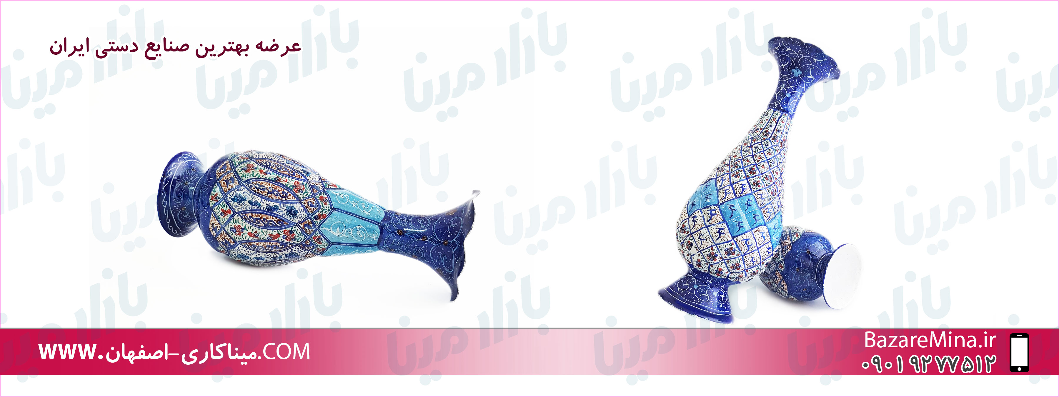صنایع میناکاری اصفهان