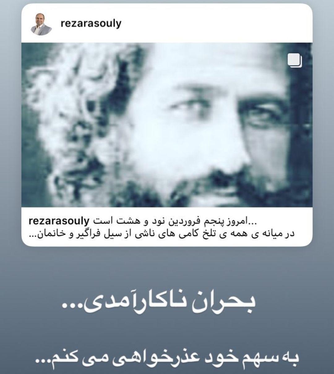 بحران امروز ایرانِ عزیز، بحران مدیریت است