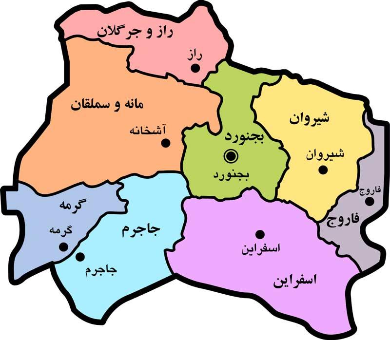 مزار شهدا در خراسان شمالی