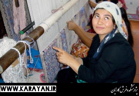 هنر و صنعت فرش دستباف افغانستان