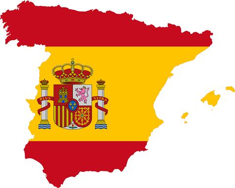فرش دستباف اسپانیا