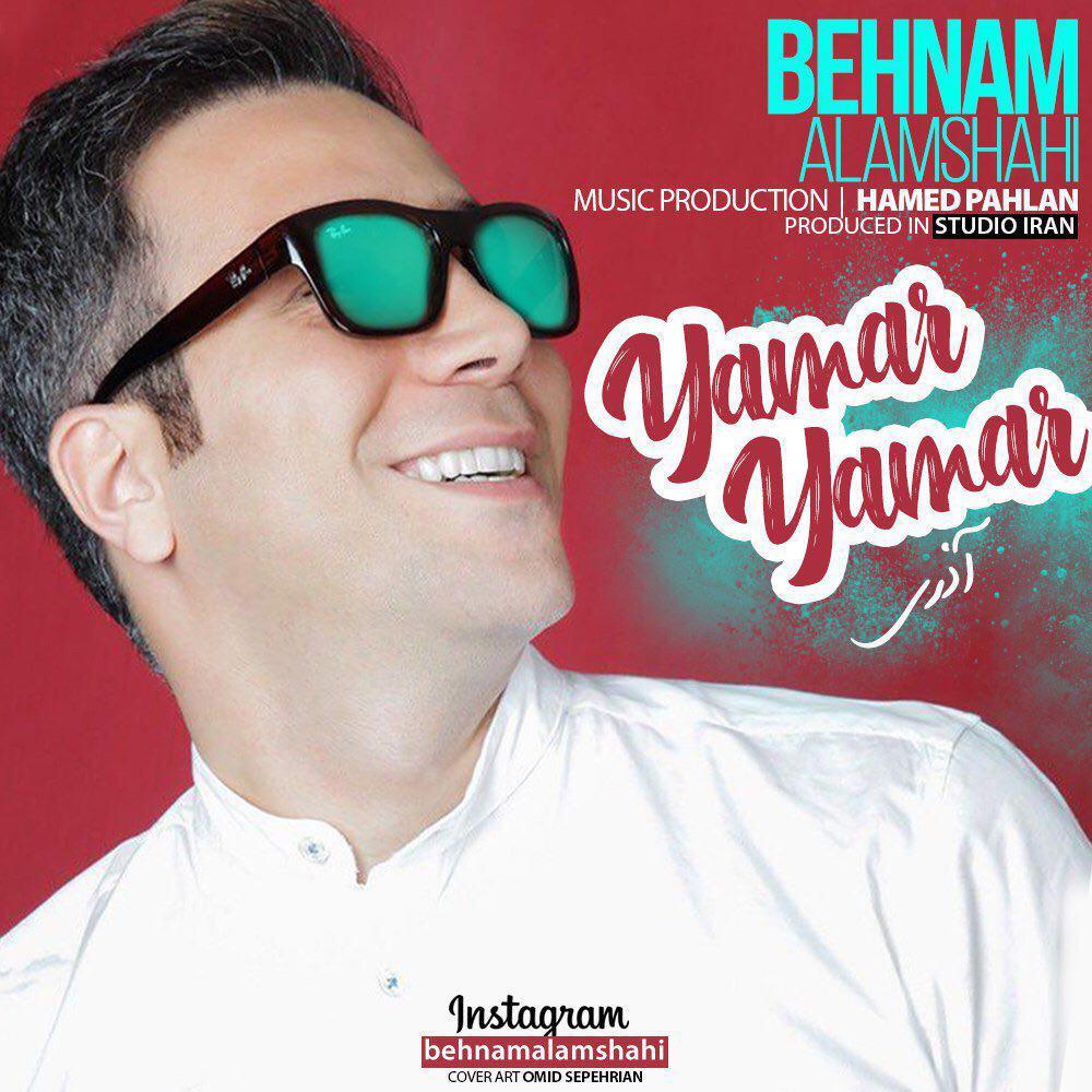 http://s9.picofile.com/file/8356111226/05Behnam_Alamshahi_Yamar_Yamar.jpg