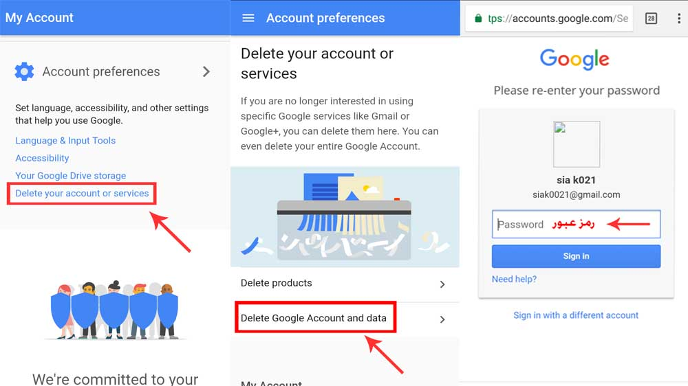 آموزش حذف اکانت گوگل و حذف حساب های جیمیل