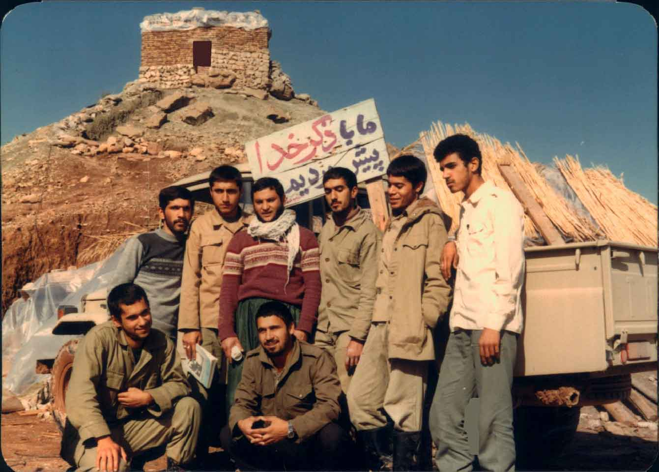 دیدگاه شهید سعید امین-منطقه عملیاتی قصر شیرین - 1363