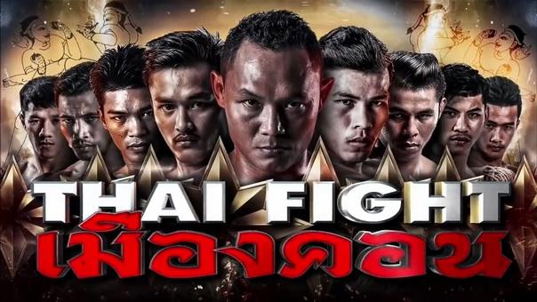 دانلود مبارزات موی تای :  ThaiFight MuangKon 30-03-2019_حضور مبارزان ایرانی