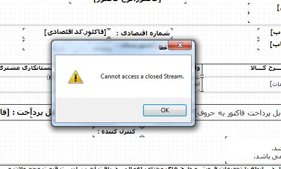 [عکس: error_fast_report.PNG]