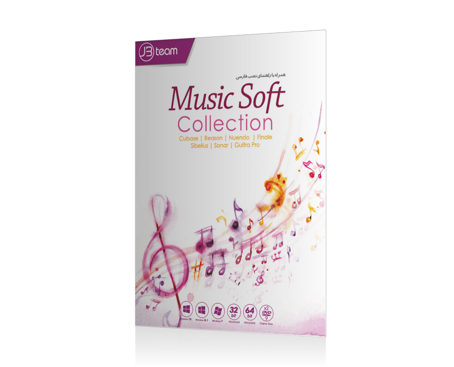 jb music software jb music software JB Music Software JB Music Software