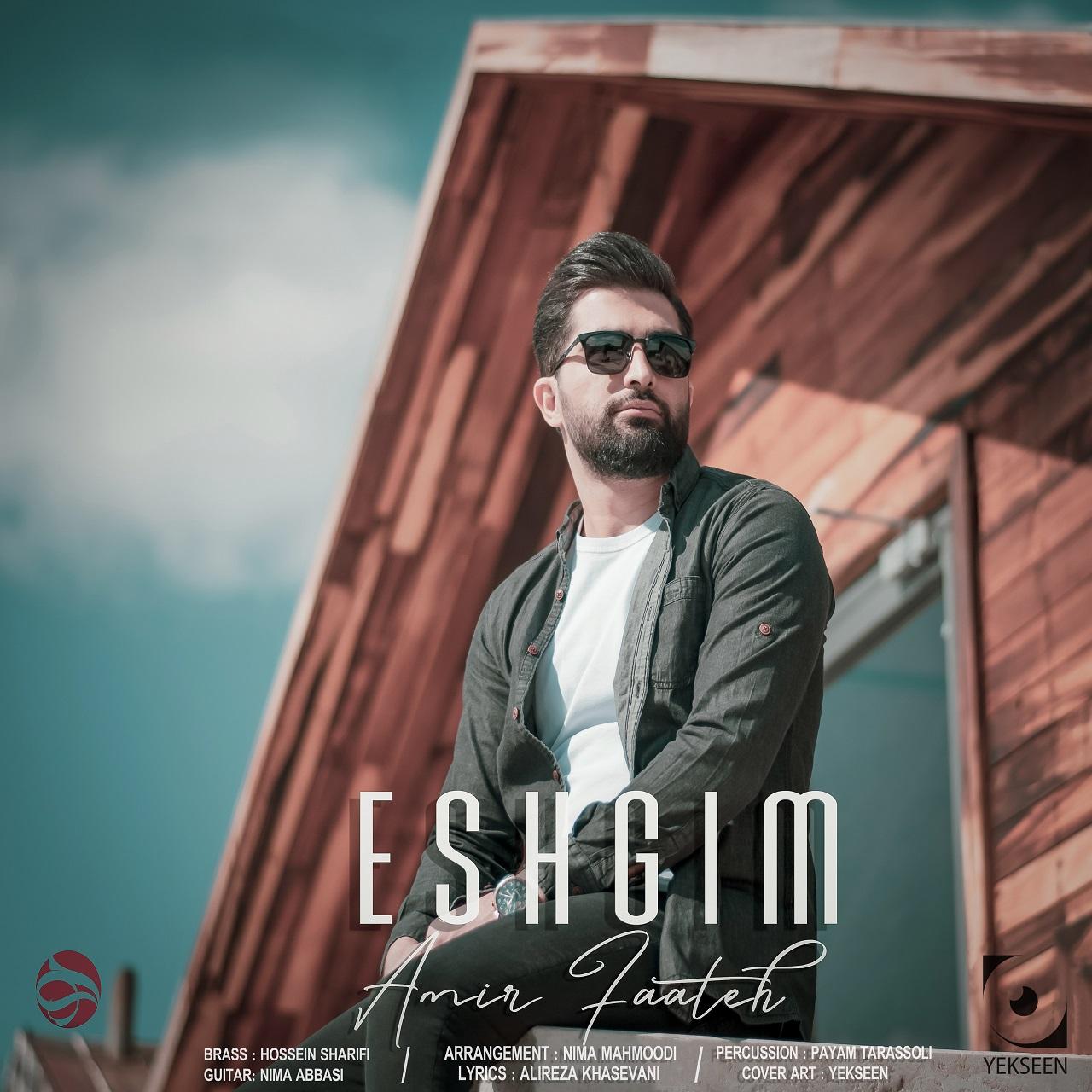 http://s9.picofile.com/file/8356864834/Amir_Faateh_Eshgim.JPG